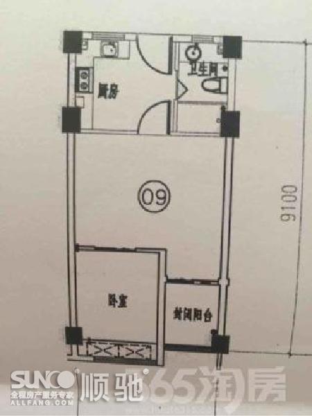 必推房源先锋青年公寓满五年且唯一住房先到先得